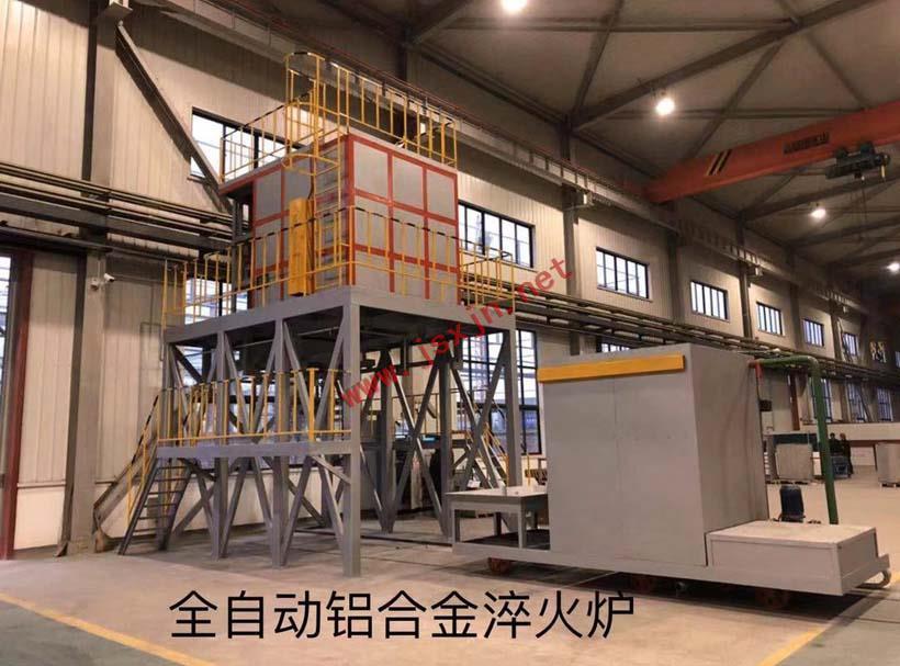 全自动铝合金淬huo炉